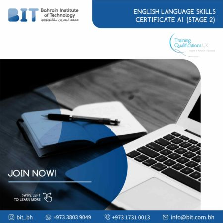 English Language Skills Certificate A1 (Stage 2)
