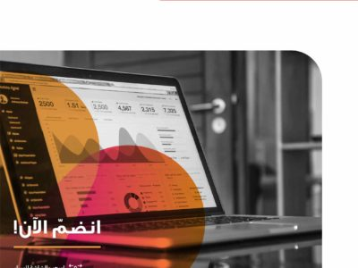 Sustainable Financial Management of Real Estate Investment and Finance (Arabic)