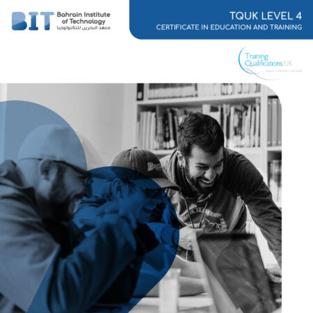 TQUK Level 4 Certificate in Education and Training