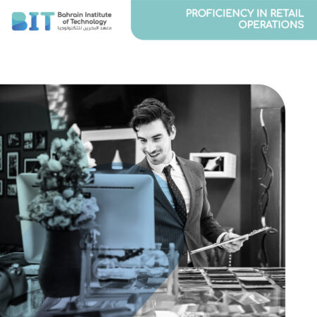 Proficiency in Retail Operations