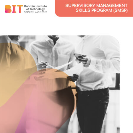 Supervisory Management Skills Program (SMSP)