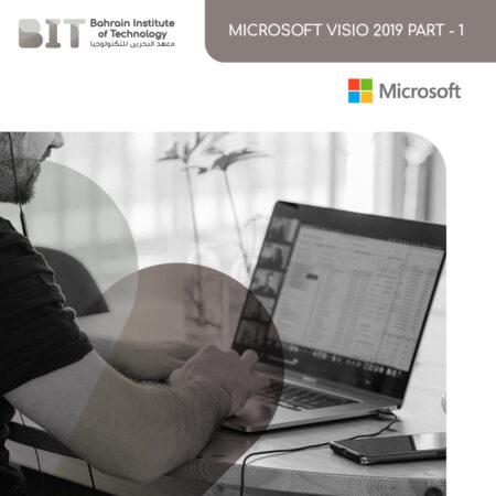Microsoft Visio 2019 – Part – 1
